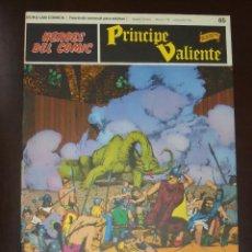 Cómics: HEROES DEL COMIC. PRINCIPE VALIENTE. Nº 65. A TRAVES DE LOS PIRINEOS. BURU LAN. 1973. Lote 86598604