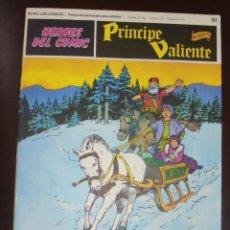 Cómics: HEROES DEL COMIC. PRINCIPE VALIENTE. Nº 51. EL TORNEO DE PASCUA. BURU LAN. 1973. Lote 86598640