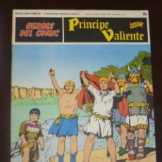 Cómics: HEROES DEL COMIC. PRINCIPE VALIENTE. Nº 78. RETORNO A THULE. BURU LAN. 1973. Lote 86598644