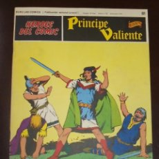 Cómics: HEROES DEL COMIC. PRINCIPE VALIENTE. Nº 81. EL PRINCIPE HARWICK. BURU LAN. 1973. Lote 86598664