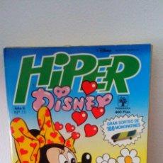 Cómics: HIPER DISNEY - NUMERO 11 - 1990 - 258 PAGINAS - EDITORIAL PRIMAVERA (C)DISNEY. Lote 86640180