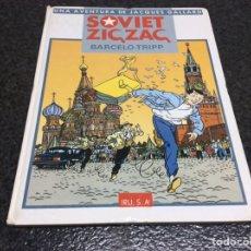 Cómics: SOVIET ZICZAC, BARCELO TRIPP, UNA AVENTURA DE JACQUES GALLARD -EDITA : IRU, S.A. Lote 29978253