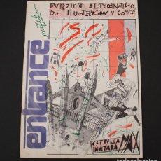 Cómics: RARISIMO Y BUSCADO COMIC FANZINE ENTRANCE Nº 0 DICIEMBRE 1984 PALMA DE MALLORCA, VER DESCRIPCION,MAX. Lote 90830150