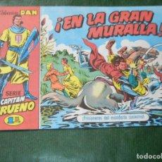 Cómics: EL CAPITAN TRUENO FACSIMIL EL PERIODICO NUMERO 016 - EN LA GRAN MURALLA. Lote 93293500