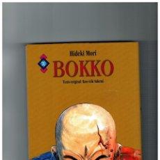 Comics : BOKKO Nº 10 PONENT MON 2008. Lote 225341107