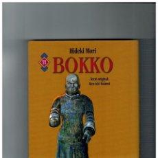 Comics : BOKKO Nº 11 PONENT MON 2008. Lote 232362520