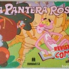 Cómics: LA PANTERA ROSA MULTILIBRO 1985 APAISADO B/N NUEVO. Lote 93570185
