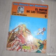 Comics : ERICH VON DANIKEN, LOS DIOSES DEL UNIVERSO, EL MOTIN DE LOS TITANES Nº 4, JUNIOR. Lote 93965255