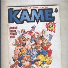 Comics: KAME LA REVISTA DE MANGA Y ANIME NUMERO 02. Lote 94549074
