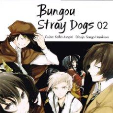 Comics: BUNGOU STRAY DOGS 02.MANGA.NORMA EDITORIAL.. Lote 94695355