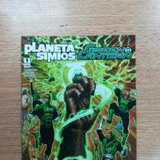 Cómics: EL PLANETA DE LOS SIMIOS GREEN LANTERN #1 (ECC EDICIONES). Lote 94812447
