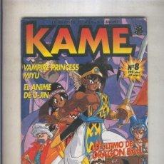Comics: KAME LA REVISTA DE MANGA Y ANIME NUMERO 08. Lote 95145410