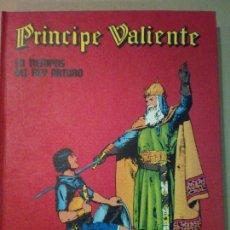 Cómics: EL PRINCIPE VALIENTE. EN TIEMPOS DEL REY ARTURO. HAROLD FOSTER. TOMO 1. BURULAN. Lote 95147687