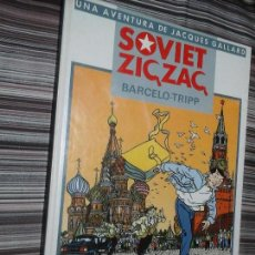 Cómics: CÓMIC SOVIET ZIG ZAG, UNA AVENTURA DE JACQUES GALLARAD. IRU, S. A. TAPAS DURAS. Lote 95385615