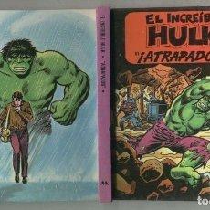 Cómics: TROQUELADOS: EL INCREIBLE HULK: ATRAPADOS. Lote 95717316