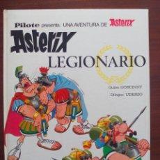 Cómics: ASTERIX LEGIONARIO BRUGUERA AÑO 1969. Lote 95763471