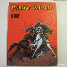 Cómics: PRINCIPE VALIENTE. TOMO 2. EN BUSCA DE ALETA. BURU LAN 1972.. Lote 95829055