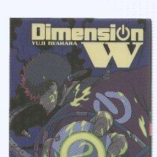 Cómics: DIMENSION W: NUMERO 02 - YUHI IWAHARA (NORMA 2016). Lote 95963870