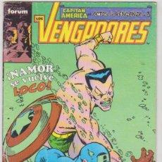 Cómics: LOS VENGADORES Nº 95. FORUM.. Lote 96030679