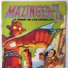 Cómics: MAZINGER Z. EL ROBOT DE LAS ESTRELLAS. Nº 3. EL VALLE DE LA MUERTE. EDIPRINT, S.A. 1978.. Lote 96955275