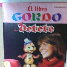 Cómics: EL LIBRO GORDO DE PETETE. Lote 96961079