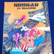Cómics: CÓMIC SIMBAD EL MARINO. CARLOS A. CORNEJO Y JORGE SALAS. SEDMAY EDICIONES. 1980.. Lote 98741643