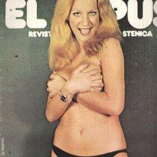 Cómics: REVISTA: EL PAPUS, AÑO II, NUMERO 64: EL PAPUS GATSBY (03 ENERO 1975). Lote 99256492