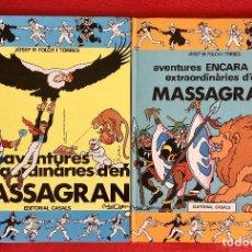 Cómics: MASSAGRAN AVENTURES ENCARA MES EXTRAORDINARIES D'EN MASSAGRAN CASALS. Lote 99281655