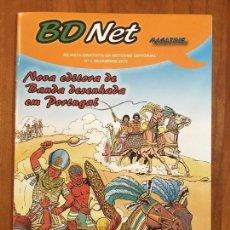 Cómics: BD NET MAGAZINE. N. 1. DICIEMBRE 2012. NETCOM2. IMPECABLES. Lote 100256347