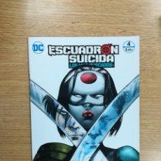 Cómics: ESCUADRON SUICIDA LOS MAS BUSCADOS #16 KATANA #4 (ECC EDICIONES). Lote 100741915