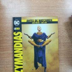 Cómics: OZYMANDIAS INTEGRAL (ANTES DE WATCHMEN) (ECC EDICIONES). Lote 100742243