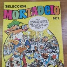 Cómics: SELECCION MORTADELO Nº1. Lote 101139995