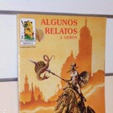 Cómics: LA FANTASIA EROTICA Nº 2 ALGUNOS RELATOS J. GERON - EDICIONES S-10 - OFERTA. Lote 101932095