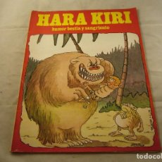 Comics : REVISTA DE HUMOR ADULTO HARA KIRI NÚMERO 7. AÑOS 80. Lote 101975047