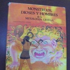Cómics: MOSTRUOS, DIOSES Y HOMBRES DE LA MITOLOGIA GRIEGA. EDICIONES ANAYA. 10º EDICION. 1991. Lote 103257299