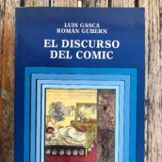 Cómics: EL DISCURSO DEL CÓMIC. AUT. LUIS GASCA Y RAMÓN GUBERN. EDICIONES CÁTEDRA AÑO 1988. VER FOTOS. Lote 57199111