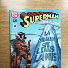 Cómics: SUPERMAN LA BUSQUEDA DE LOIS LANE. Lote 104086543