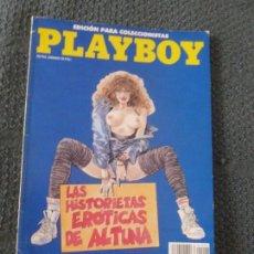 Cómics: PLAY BOY, ED. COLECCIONISTAS, LAS HISTORIAS EROTICAS DE ALTUNA.6 1993 82PP. Lote 104714359
