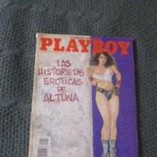 Cómics: PLAY BOY, ED. COLECCIONISTAS, LAS HISTORIAS EROTICAS DE ALTUNA. Nº 2 1992 82 PP. Lote 104714747