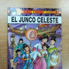 Cómics: YOKO TSUNO #22 EL JUNCO CELESTE (CARTONE) (SAURE). Lote 104898271