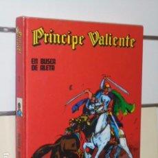 Cómics: HEROES DEL COMIC TOMO PRINCIPE VALIENTE Nº 2 EN BUSCA DE ALETA - BURU LAN -. Lote 105039359