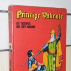 Cómics: HEROES DEL COMIC TOMO PRINCIPE VALIENTE Nº 1 EN TIEMPOS DEL REY ARTURO - BURU LAN -. Lote 105039519