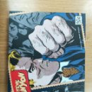 Cómics: STEVE CANYON (1947) (KRAKEN). Lote 105727035