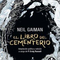 Cómics: EL LIBRO DEL CEMENTERIO. - GAIMAN, NEIL.. Lote 105777192