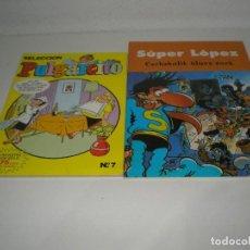 Cómics: SUPER LOPEZ Y SUPER PURGARCITO. Lote 105989303
