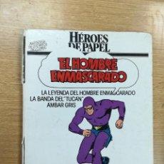 Cómics: EL HOMBRE ENMASCARADO (HEROES DE PAPEL). Lote 106021247