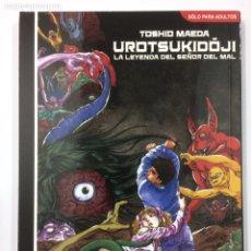 Cómics: UROTSUKIDOJI 1 - LA LEYENDA DEL SEÑOR DEL MAL - TOSHIO MAEDA (ADULTOS). Lote 195194103