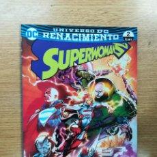 Cómics: SUPERWOMAN #2 (ECC EDICIONES). Lote 106358595