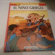 Cómics: LAS AVENTURAS DE ALIX J. MARTIN EL NIÑO GRIEGO Nº 15. Lote 108008931