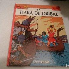 Cómics: LAS AVENTURAS DE ALIX J. MARTIN LA TIARA DE ORIBAL Nº 4. Lote 108009199